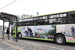 仙台 - 村田・蔵王町線